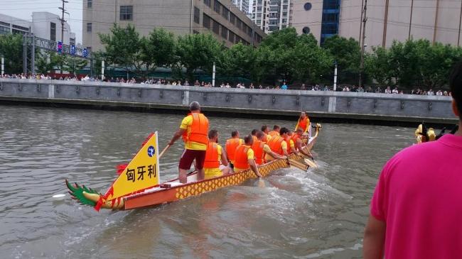 Magyarok győzték le a kínai vízisárkányokat
